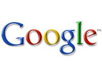 Google mantiene un botón por 110 millones de dólares