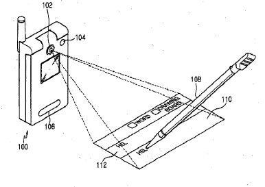 Samsung Virtual Display mejora la introducción de datos en el móvil