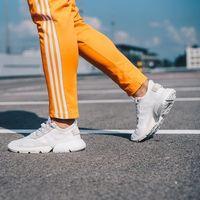 ¿Todavía sin las deportivas de moda? en ASOS tienes estas adidas Originals por 97,49 euros y envío gratis