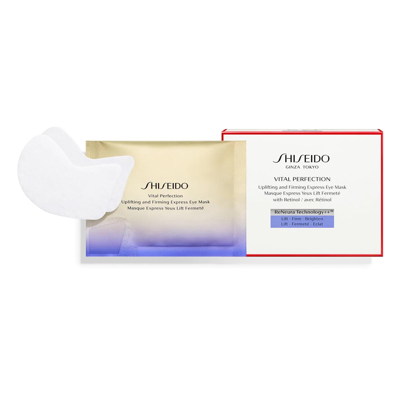 Mascarilla en formato parche que tensa, reafirma y unifica la mirada de Shiseido