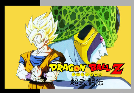 Reservar Dragon Ball FighterZ será la única manera de hacerse con Dragon Ball Z: Super Butoden en Switch