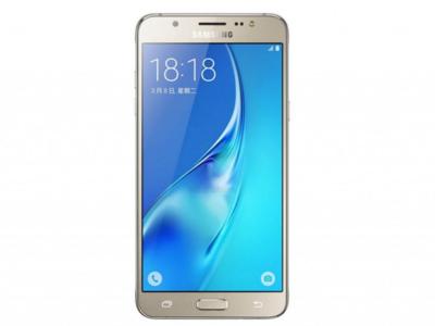 Nuevos datos y las imágenes de prensa completas del Samsung Galaxy J5 2016