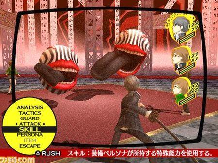 'Persona 4' se muestra en nuevas imágenes