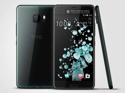 El HTC U Ultra también llegará a México, este es su precio