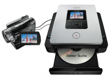 grabadora-dvd-sony.png
