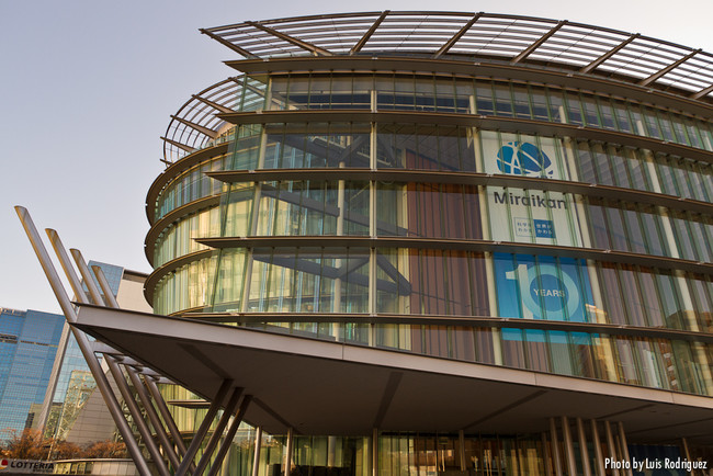 Museo Nacional de la Ciencia Emergente y la Innovación