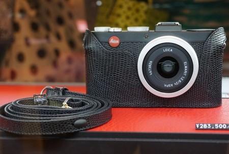 Cámara Leica X2 Yokohama Edition, serie limitada para deleite de sus fans japoneses