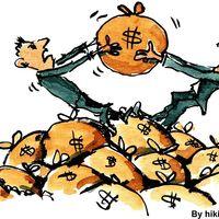 La batalla por los fondos de inversión que los bancos se resisten a perder