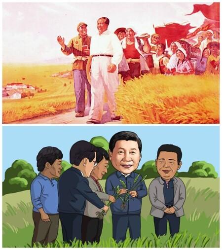 Maoxi2