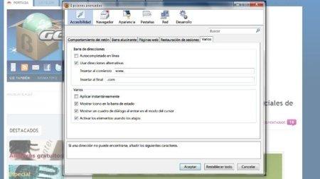 Gui:config, cambia el about:config de Firefox desde una interfaz más amigable