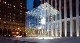 Apple lanzará un iPhone