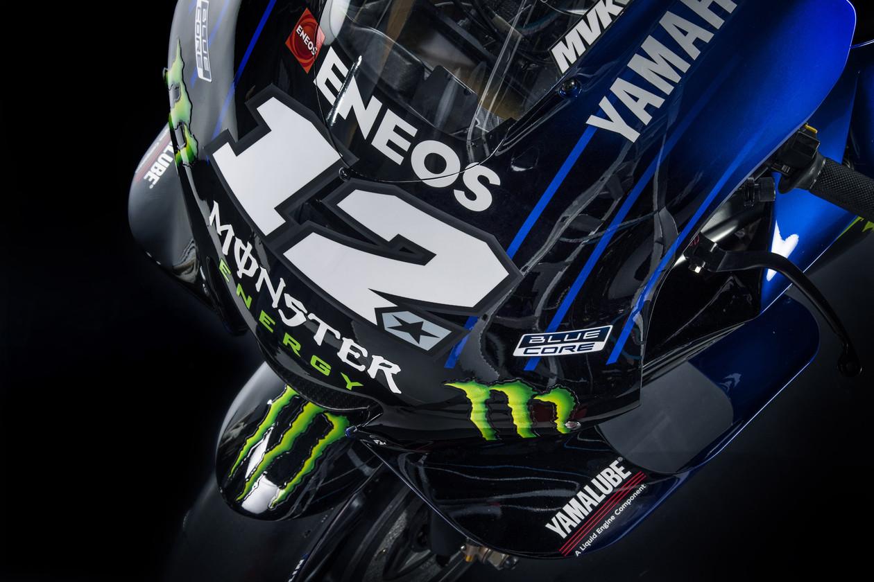 Foto de Monster Energy Yamaha MotoGP 2019 (16/65)
