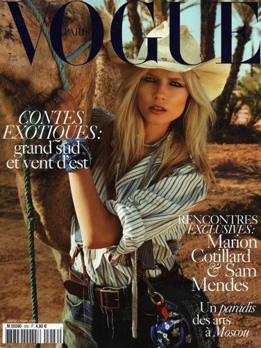 El desierto está de moda esta Primavera-Verano 2010. Natasha Poly en la portada de Vogue