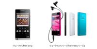 Sony presenta su nueva línea de Walkman con modelos de 24bits/192kHz incluídos