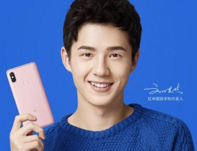 El Xiaomi Redmi S2 se presentará el 10 de mayo, y ya sabemos algunas de sus características