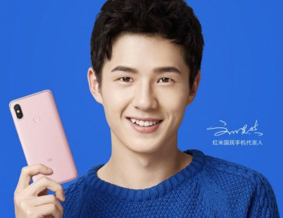 El Xiaomi™ Redmi™ S2