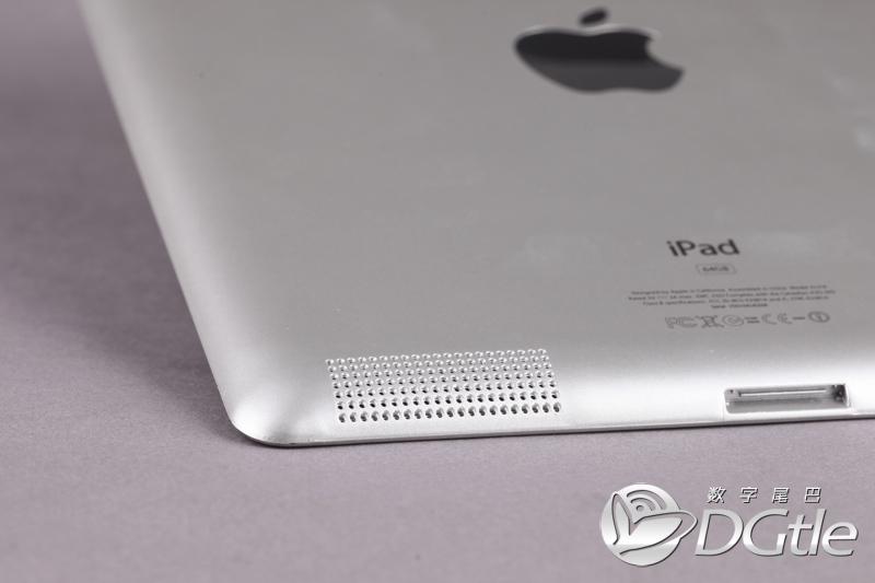 Foto de Nuevo iPad filtración (3/10)