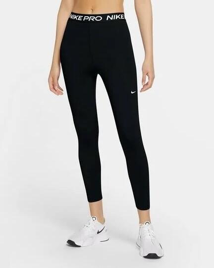 Nikepro