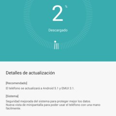 Foto 1 de 14 de la galería android-5-1-para-huawei-ascend-mate-7 en Xataka Android