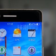Foto 12 de 16 de la galería oppo-r7 en Xataka Android