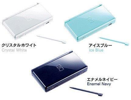 Nintendo DS Lite: nuevos colores y accesorios desvelados