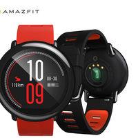 Cupón de descuento: reloj Xiaomi AmazFit Sports por 84,20 euros y envío gratis