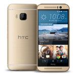 HTC One M9s es una versión recortada que apuesta por MediaTek