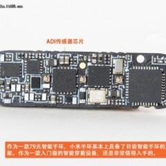 Foto 5 de 11 de la galería xiaomi-mi-band en Xataka Android