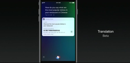 Ios 11 Siri Translation