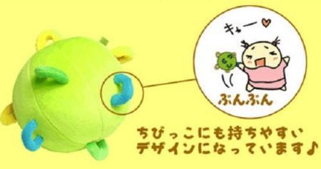 Japan Toy 4 500x500