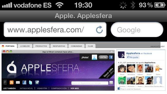 Navegación privada iOS 5