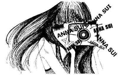 Camisetas de Anna Sui