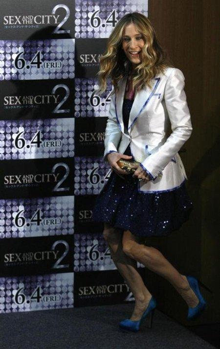 Y más looks de las chicas de Sexo en Nueva York en Tokio