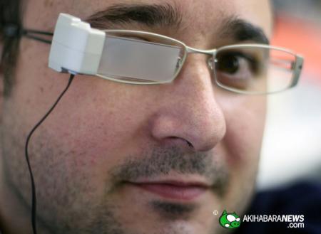 Gafas que ayudan a tu visión haciéndote parpadear