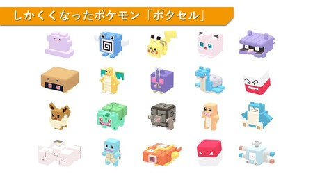 Pokemon Quest 02