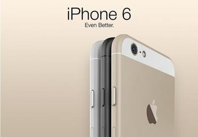 [Actualizado] El nuevo iPhone sería presentado el 9 de septiembre, según Re/code