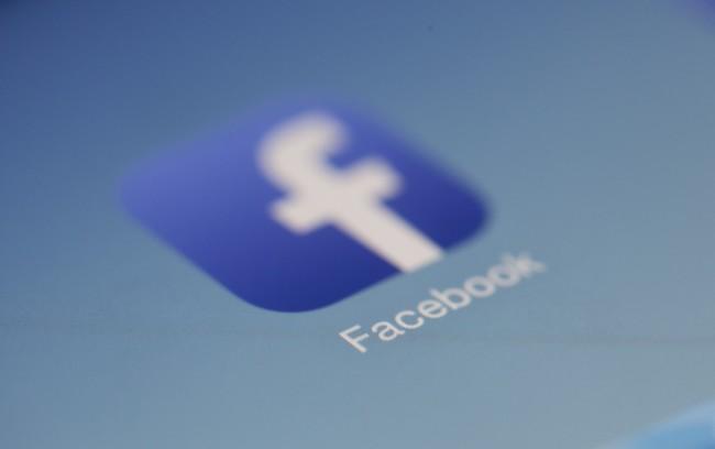 De 'buenos días' a 'atacadles': la traducción de Facebook que llevó al arresto de un palestino