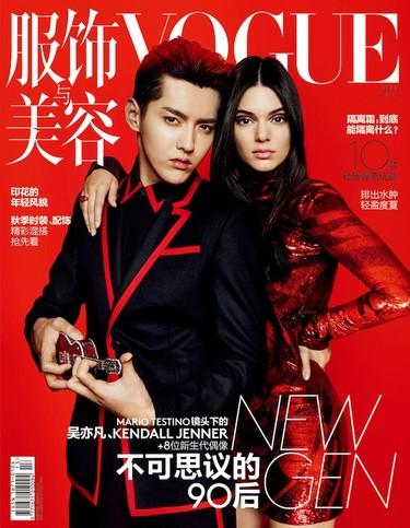 ¡Y por fin lo logró! Kendall Jenner en la portada de Vogue (China) de la mano de Mario Testino