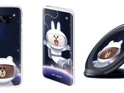 Samsung se alía con LINE para lanzar la línea de accesorios LINE Friends