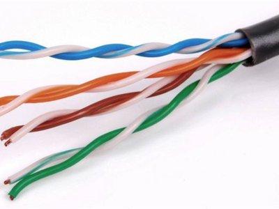 G.fast: El par de cobre también puede soportar velocidades de 1 Gigabit por segundo