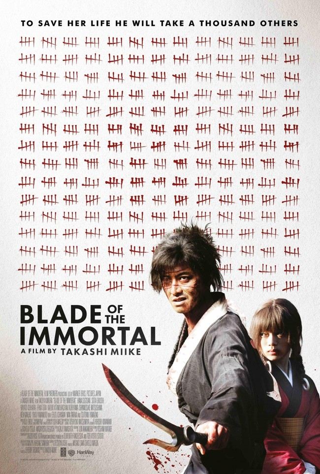 Blade Of The Immotal Poster