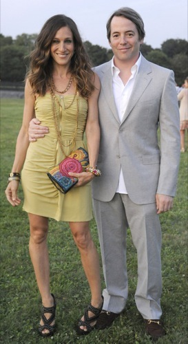 El look ideal para ir a una fiesta campestre por Sarah Jessica Parker