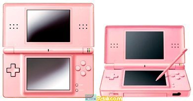 Nintendo DS Lite en rosa