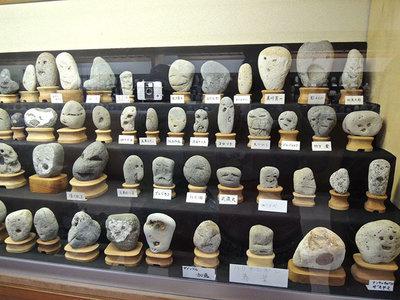 Un museo con más de 900 rocas que parecen rostros humanos sólo podía estar un lugar: Japón