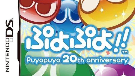 'Puyo Puyo!!'. SEGA celebra el 20 aniversario de su creación a lo grande en Nintendo DS