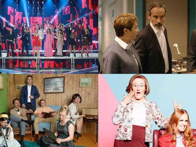Los grandes triunfos y fracasos de la televisión española en 2017