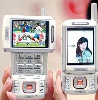 LG presenta móvil con funciones de TiVo