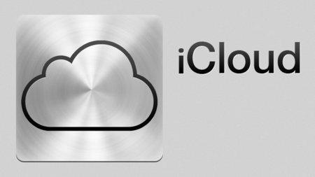 Apple registra cincuenta dominios de cara a iCloud