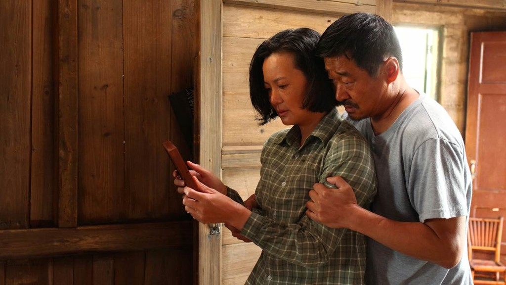 'farewell, my son' displays a monumental and bold portrait of China through a delicate drama