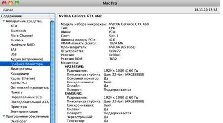 Sorpresa en los drivers de la nueva tarjeta gráfica Nvidia Quadro 4000 para Mac
